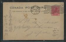 CANADA  (P2504B) KGV 1918 2C PSC VANCOUVER TO JAPAN, CARD BEND