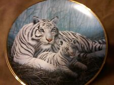 "National Wildlife Federation White Tigers Porcelain 8"" Plate, Franklin Mint"