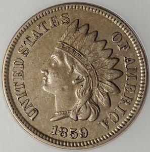 U.S  1859 Indian Head Cent - 1c - ICG AU-50!!!