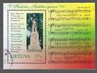 Lithuania used  #595    National Anthem  1998 Cat.$4.25