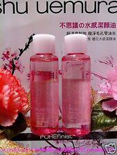 "Shu Uemura POREfinist Anti-Shine Cleansing Oil Makeup Remover ◆15mlx2◆ Update"""