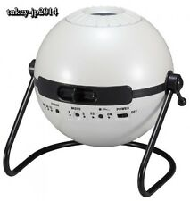 SEGA Toys Home Planetarium HOMESTAR Classic Pearl White from Japan with Tracking