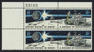 #1435b 8c U.S. In Space, Plate Block [33155 UL] with Offset Doubling
