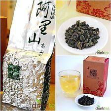 ORGANIC HIGH MOUNTAIN OOLONG TEA 150g - TAIWAN ALISHAN OOLONG CERTIFIED ORGANIC