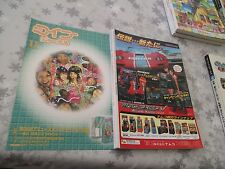 >> COIN JOURNAL REVUE ISSUE MAGAZINE ARCADE JAPAN IMPORT NOVEMBER 2000 11-00! <<