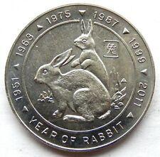 """1999 Republic of Somaliland """"Year of Rabbit"""" 5 Dollar Coin  SB6068"""
