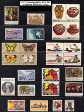 RJames: 1977 Commemorative Year Set (27 stamps), MNH, F-VF