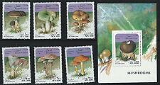 Afganistan Mushrooms (6v) and Souv.Sht MNH 1996