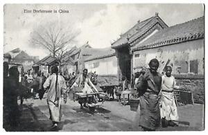 alte AK Eine Dorfstrasse in China Tsingtau Kiautschou 1913
