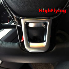 For Volkswagen tiguan 2016 2017 (2nd Gen) matte Inner Steering wheel cover trim