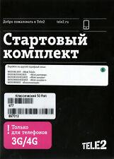 Tele2 - Prepaid Russian SIM card (prepaid SIM-Karte aus Russland)