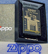 ZIPPO BARBOUR STREET BUILDING Lighter SPECIAL EDITION 60th Anniv MIB 2013 SEALED