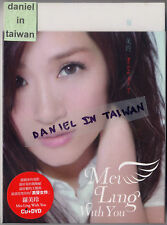 Mei Ling 羅美玲: With you (2014) CD & DVD TAIWAN