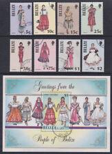 Belize 1985 Used FU Minisheets Ethnic World Costumes Lebanon China Indian Creole