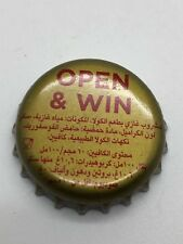 Dubai UAE United Arab Emirates 2018 Coca Cola Bottle Cap OPEN & WIN