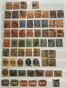 Deutsches Reich Dienstmarken aus Sammlungsauflösung, gestempelt