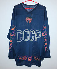Extra Rare Vintage USSR ice hockey player issue ? jersey #15 Khomutov 80's