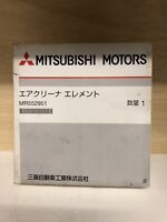 Genuine Mitsubishi MR552951 Air Filter Cleaner Element