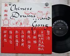 Sung Tso-Liang Orchestra of Hong Kong – Chinese drums and Gong LP Lyrichord