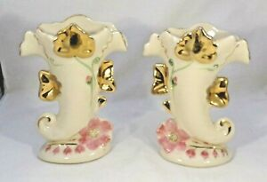 "Vintage Pair Opposing Vases 5.75"" Tall Cream Gold Leaves Pink Flowers Pretty"