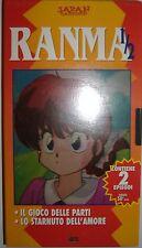 VHS - HOBBY & WORK/ RANMA 1/2 - VOLUME 21 - EPISODI 2