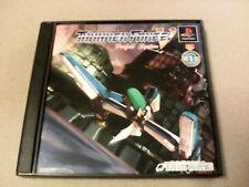 Videogame Thunderforce V 5 Ntsc-j Playstation 1 PSX Ps1 PSOne 1st Print