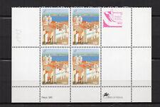 PORTUGAL 1993 bloc 4 timbres Y&T N°66 neuf sans charnière /T3836