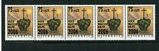 Austria #B376 X (5) (Au117) Surcharge for Flood relief issues, Mnh, Vf, Cv$55.00