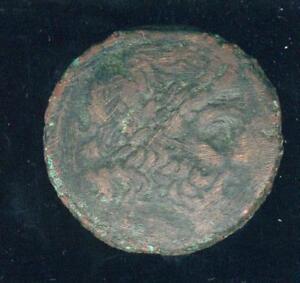 Bronce Griego Ptolémaique En Determinar