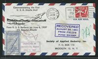 1961 US rocket mail SOAR - Recovered from Swamp - EZ 44C1