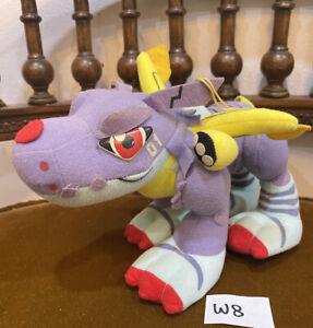Metalgarurumon 2000 Digimon Banpresto UFO Japan Plush bandai wargreymon greymon