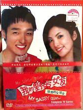 Ryokiteki na Kanojo / My Sassy Girl (Chapter 1 - 11 End) ~ 2-DVD ~ English Sub ~