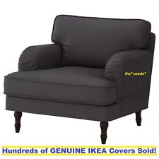 Ikea STOCKSUND Armchair (Chair) Cover Slipcover NOLHAGA DARK GRAY New in Box!