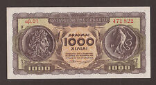 1953/01/11 1000 DRACHMAS WITH ANCIENT COIN IN BROWN. SECOND ISSUE