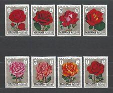 Manama 1971 Mi#A411 A-H 411A  Roses  MNH Set $5.60