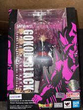 S.H.Figuarts Dragon Ball Z SDCC Super Rose Goku Black Action Figure