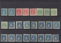 german stadt post privat post hamburg  private post  stamps ref r14111