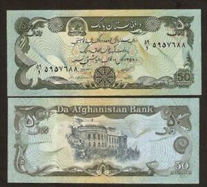AFGHANISTAN 50 AFGHANIS P-57 1979-1991 BUNDLE x 100 Pcs Lot MOUNTAIN UNC NOTE