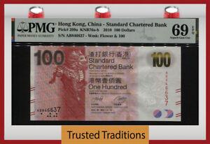 TT PK 299a 2010 HONG KONG 100 DOLLARS PMG 69 EPQ SUPERB GEM UNC NEAR PERFECTION!
