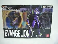 BANDAI Soul of Chogokin SPEC XS-01 Evangelion