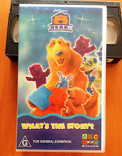 BEAR IN THE BIG BLUE HOUSE - WHATS THE STORY - ABC For Kids - VHS