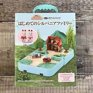 Sylvanian Families Epoch Japan JP BNIB Pocket Bag Collection House Shop RARE HTF