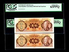 2 Pcs 1948 China Republic Central Bank  50Cent  PCGS 63 PPQ