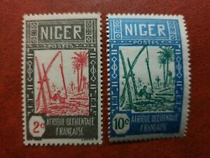 Niger - 1926 - Drawing water form the well - 2 stamps  - MNH