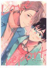 Doujinshi Night Flight (mi) Love Report (Yuri On Ice Victor x Yuri Katsuki)