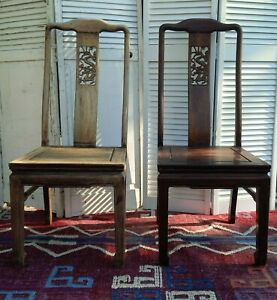 Mid Century Vintage Side Chair Set Asian Dragon Carvings George Zee Style Wear