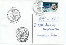 1977 URSS CCCP Exploration Mission Base Ship Polar Antarctic Cover / Card