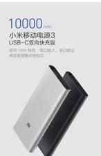 Power Bank 10000mAH Genuine Fast Xiomi M3 Type C Portable Charger iphone ipad UK