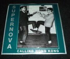 "SUPERNOVA 7"" 45RPM EP PS CALLING HONG KONG/ CHEWBACCA +1 ROCK CLERKS STAR WARS"