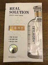 (USPS Freeship) MISSHA Real Solution Tencel Sheet Mask [Wrinkle Care] 1pc